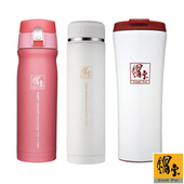 《鍋寶》白裡透紅輕量保溫瓶3入(EO-SVC550P5090W5021)
