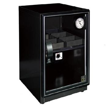 《收藏家》加倍型主機專業電子防潮箱(DX-56)