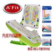 《AFIT》2合一活力養生拉筋板
