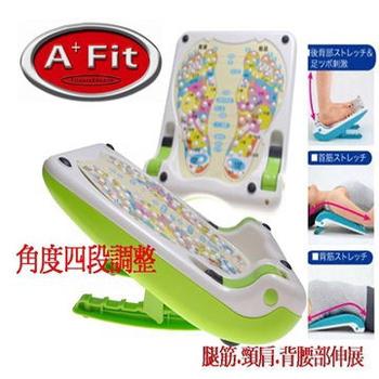 AFIT 2合一活力養生拉筋板