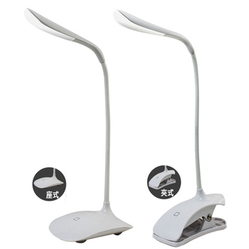 LED三段式觸控護眼檯燈(夾式燈白色)