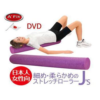 AFIT 美魔女柱(長)+教學DVD
