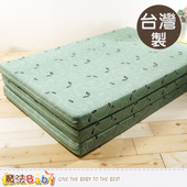 《魔法Baby》台灣製單人3x6尺雙面布透氣床墊 ~u2306