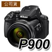 《Nikon》P900 83倍光學變焦相機(公司貨)★送32G+副電x2+座充+中腳架+防潮箱+HDMI+吹球拭鏡組+讀卡機+小腳架+清保組(黑色)