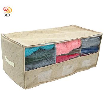 ★結帳現折★月陽 60X38竹炭三格透明視窗衣物收納袋整理箱(80L)