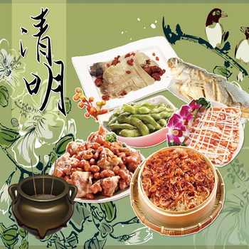 元記食品 清明祭祖好簡單7件組(醉雞腿+糖醋魚+櫻花蝦油飯+蟹味棒+花生豬腳+黑胡椒毛豆)