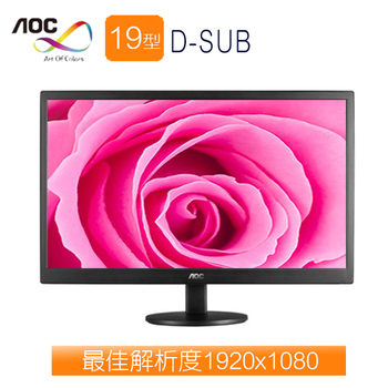 AOC艾德蒙 E970SWN 19型 ( 16:9 ) LED液晶螢幕