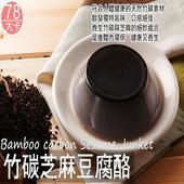 《韓金婆婆》豆腐奶酪6入系列(竹碳芝麻豆腐奶酪150g±10g/入*6入)