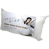 台灣製A級抗菌枕(40x70CM)
