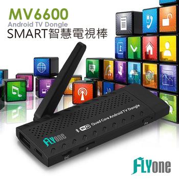 FLYone MV6600 智慧電視棒+Miracast 二合一旗艦版 Android TV Dongle
