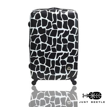 《Just Beetle》動物樂園系列之長頸鹿紋24吋輕硬殼旅行箱/行李箱(黑白)