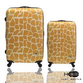 《Just Beetle》動物樂園系列之長頸鹿紋超值兩件28吋+20吋輕硬殼旅行箱/行李箱(黃白)