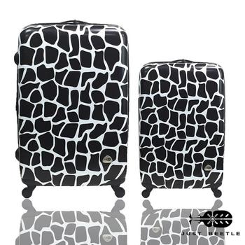 《Just Beetle》動物樂園系列之長頸鹿紋超值兩件28吋+20吋輕硬殼旅行箱/行李箱(黑白)