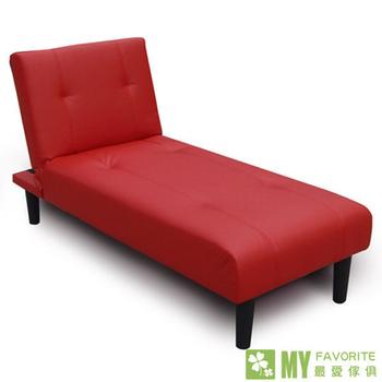 最愛傢俱 新米蘭貴妃椅皮沙發(紅色)