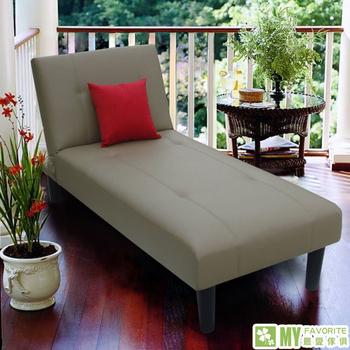 最愛傢俱 新米蘭貴妃椅皮沙發(茶棕色)