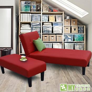 ★結帳現折★最愛傢俱 新米蘭多功能皮沙發貴妃+側凳(紅色)