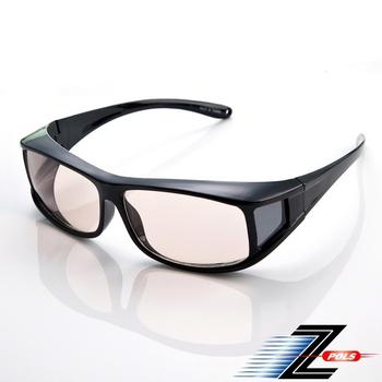 視鼎Z-POLS 新型包覆式頂級抗藍光+抗UV PC材質(抗藍光新款上市)
