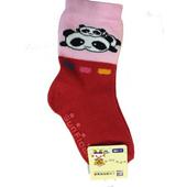 《三花》精梳棉童襪 2~4歲