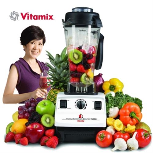 Vita-Mix TNC全營養調理機-精進型TNC5200(白色)