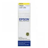 《EPSON》T6644/T664400原廠墨水(黃x2瓶) 適用L300/L350/L355/L550(黃色2瓶1組)
