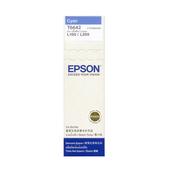 《EPSON》T6642/T664200原廠墨水(藍x2瓶) 適用L300/L350/L355/L550(藍色2瓶1組)