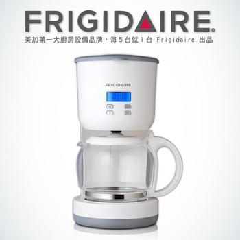 美國富及第Frigidaire 咖啡機(15人份)(FKC-1151HS)