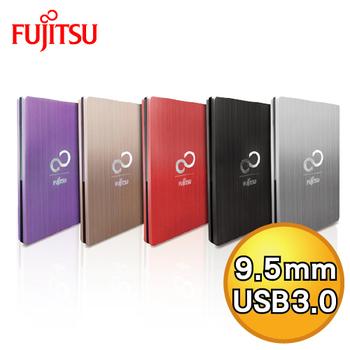 Fujitsu富士通 2.5吋 USB3.0 髮絲硬碟外接盒(9.5mm)(尊爵黑)
