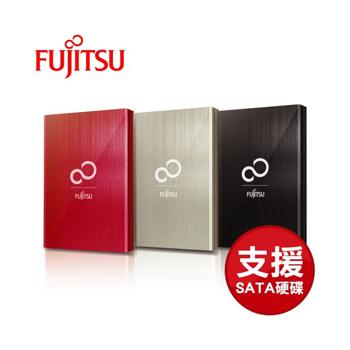 富士通Fujitsu 2.5吋 USB3.0 滑蓋式髮絲硬碟外接盒(璀璨耀紅)