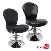 《Design》黑眼豆豆低吧椅/吧檯椅(低吧-網布款)