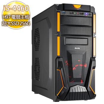 華碩H97平台 【閃空雄獅】i5-4460四核心 電競主板750 2G獨顯 超速256SSD 燒錄電腦