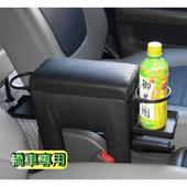 《安伯特》【轎車訂製款】中央扶手(黑色)