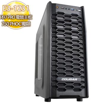 華碩平台 【晨光殺伐】E3四核 H97-PRO電競主板 急速SSD120G 8G超強電玩機