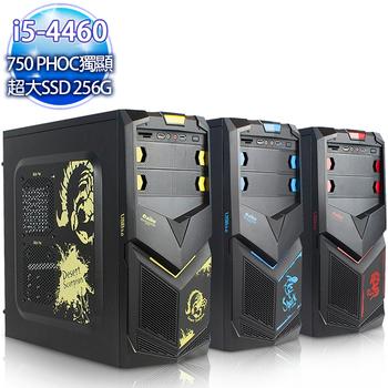 華碩平台 【次元突破】i5-4460四核 B85M主板750獨顯 超高速256SSD 8G急速遊戲機+現買就送1TB硬碟