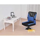 《NaiKeMei-耐克美》貝瑞barry網背和室椅(附可調式腰枕款)(藍黑)
