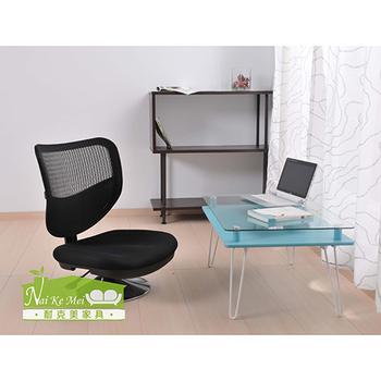 NaiKeMei-耐克美 馬尼-高張力背部網式和室旋轉電腦椅/咖啡椅(單色系款)(黑色)