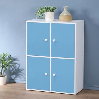 Homelike 現代風二層四門置物櫃-三色(粉藍色)
