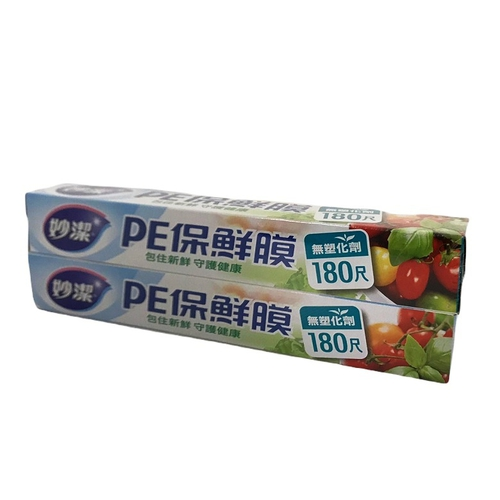 《妙潔》PE保鮮膜(30cmX180尺-2入/組)