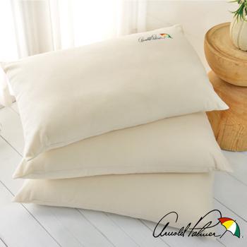 Arnold Palmer雨傘牌 細緻雪芙蓉舒適枕2入