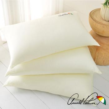 《Arnold Palmer雨傘牌》精梳棉牛奶絲柔順枕2入