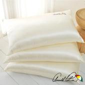 《Arnold Palmer雨傘牌》珍珠絲超柔保溫枕1入