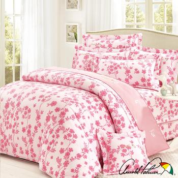 《Arnold Palmer雨傘牌》粉嫩花蹤-40紗精梳純棉床罩雙人七件組