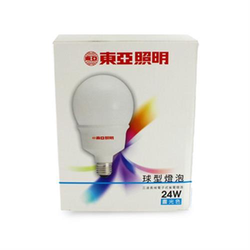 東亞 24W 電子式球型省電燈泡(白光)
