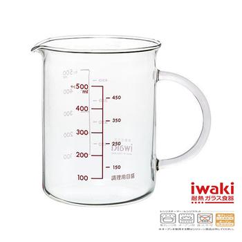 ★結帳現折★iwaki 玻璃微波把手量杯500ml(KBT500T)