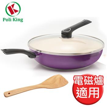 保麗晶 韓國媚惑紫白牙陶瓷不沾炒鍋32cm(紫米大*1)