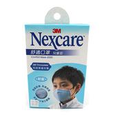 《3M》舒適口罩兒童型 粉藍色(15x12(±0.5)公分, 1入裝)