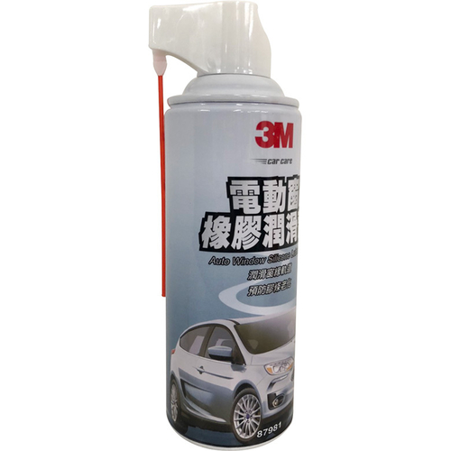 3M 電動窗橡膠潤滑劑(PN87981)