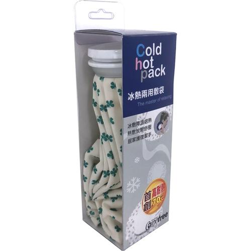 康芙麗 冰熱兩用敷袋(大)(CF-988)