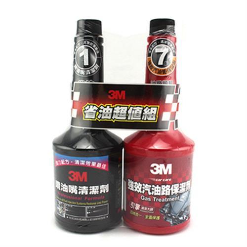 3M 噴油嘴+強效汽油路保潔劑