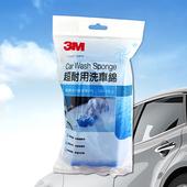 《3M》超耐用洗車綿(PN1129)