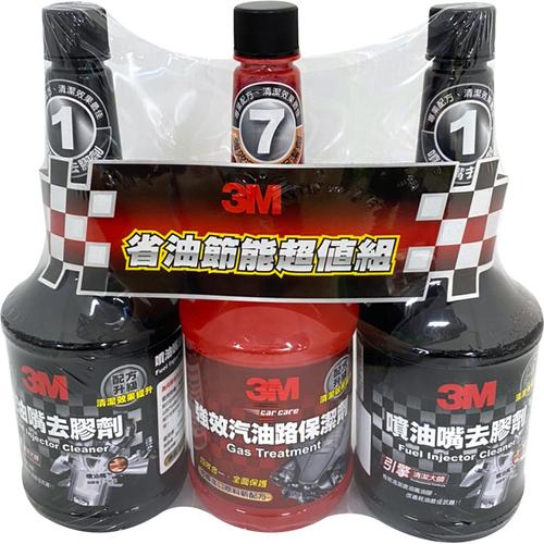 《3M》噴油嘴2入+強效汽油路保潔劑